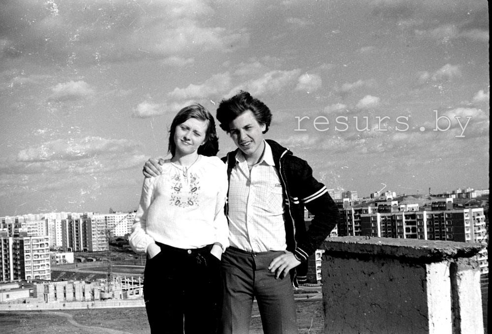 Віка Казлова і Славік Радзевіч (1981 год). Фота Юры Шаўчэнкі